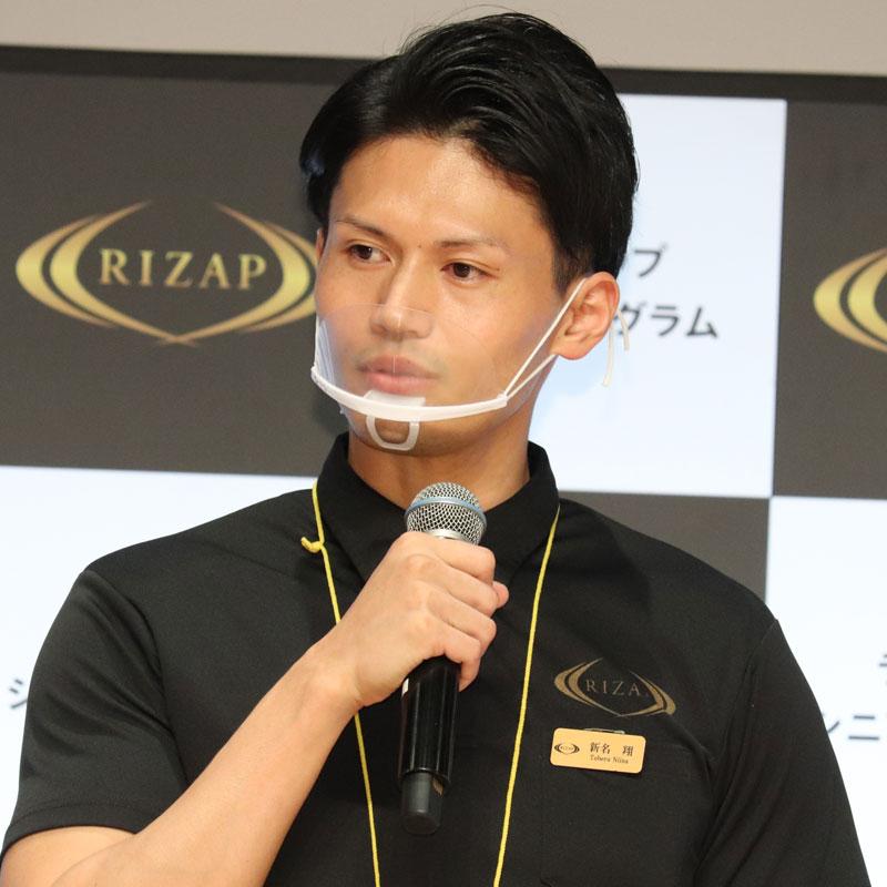 松平健を担当した新名翔トレーナー