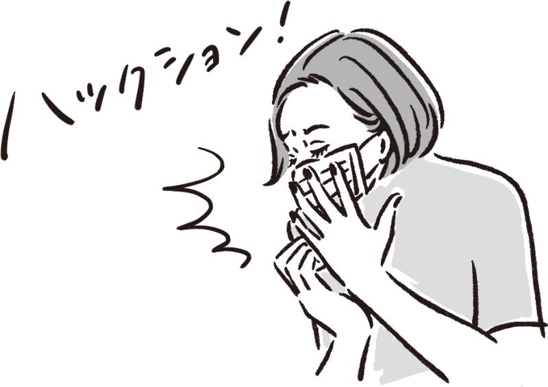 くしゃみをするマスクをした女性のイラスト