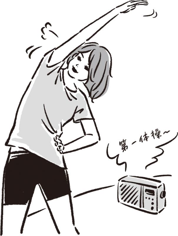 ラジオ体操をする女性のイラスト