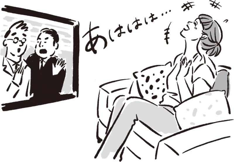 テレビを見て笑う女性のイラスト