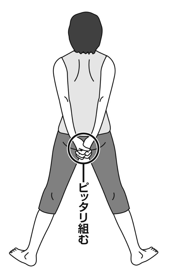 足を開いて立ち、腰の後ろで両手を組む女性のイラスト