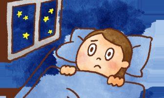 【更年期の悩みを解決!】不眠を解消する4つの方法を薬剤師が指南