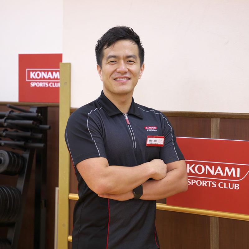 コナミスポーツクラブトレーナーの横田さん