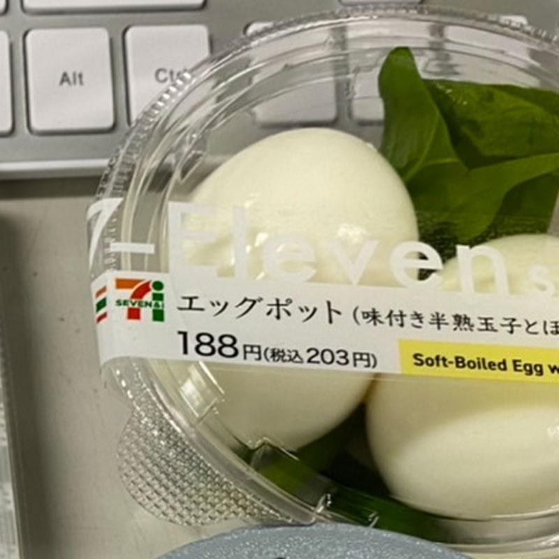 ゆで 卵 夜食