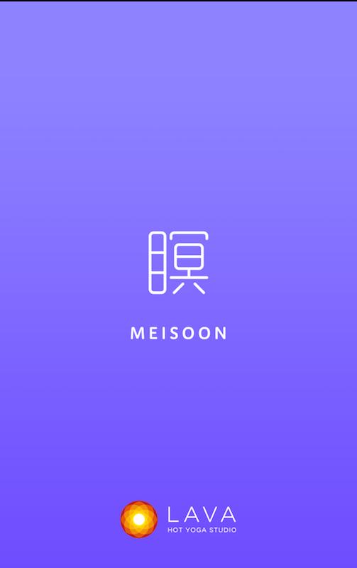瞑想アプリ「MEISOON」のトップ画面
