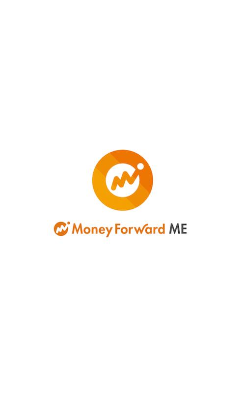アプリ「家計簿 マネーフォワード ME」のトップ画面