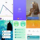 瞑想アプリのトップ画面など