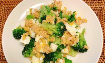 冷凍ブロッコリーで!食材3つでヘルシーな「ツナブロッコリー卵サラダ」レシピ【JUNの#コンビニオ…