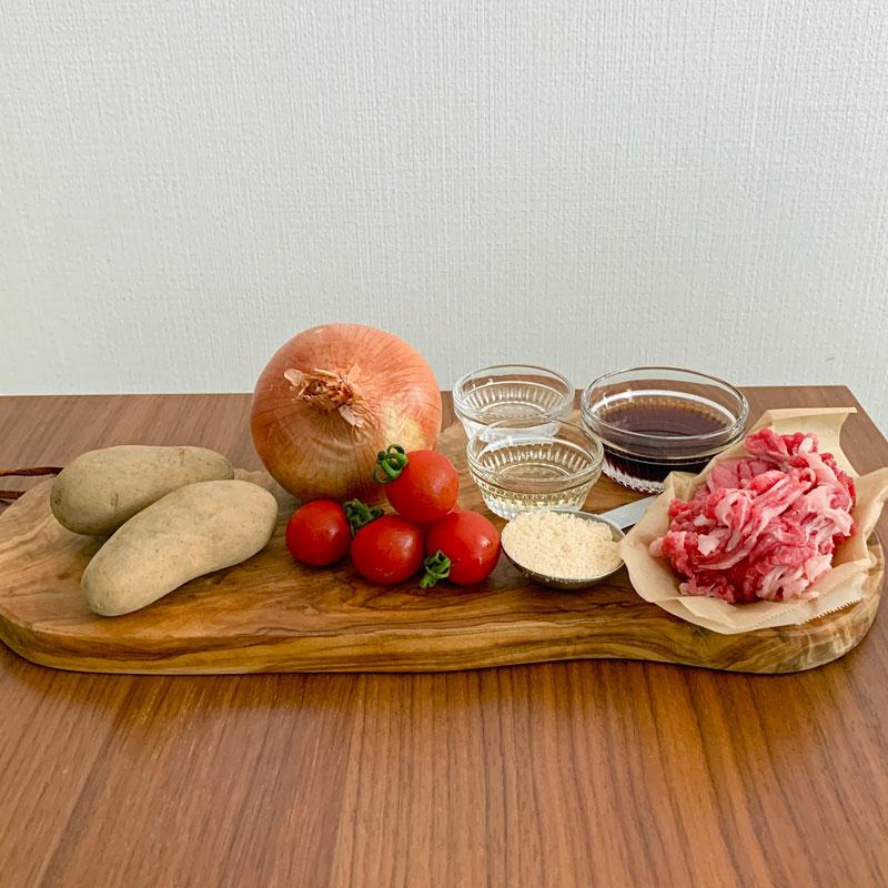 市橋有里がレシピ考案した時短で夏バテ対策にも最適で美容効果も期待できる「トマト肉じゃが」材料