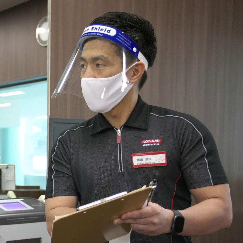 コナミスポーツクラブのインストラクター横田昌佳さん