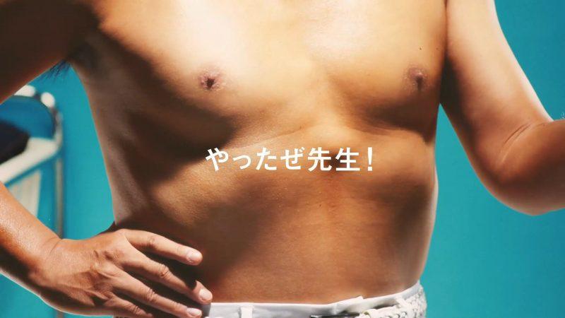 ライザップ「健康ダイエット」に挑んだ嶋大輔新CM画像