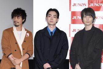 菅田将暉、斎藤工、GACKT、犬飼貴丈がカジュアルに着る魅惑のジャケットスタイル!【ファッション…