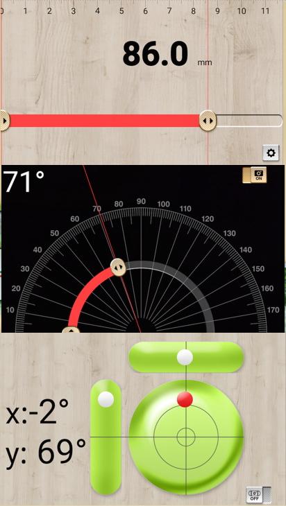はかるアプリ「DIYツール」の使用中の画面