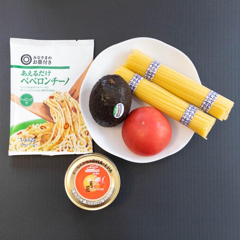 トマト・アボカド・さば缶の美菜食パスタの材料