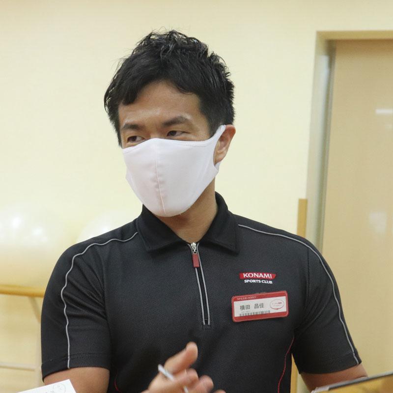 コナミスポーツクラブ 恵比寿のインストラクター横田昌佳さん