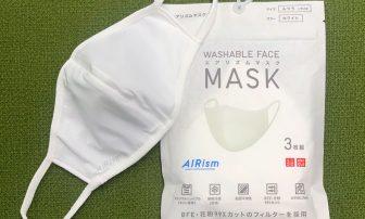 """アップデートで話題!ユニクロ新型『エアリズムマスク』はどこが変わった?""""マスク神""""が再びチェ…"""