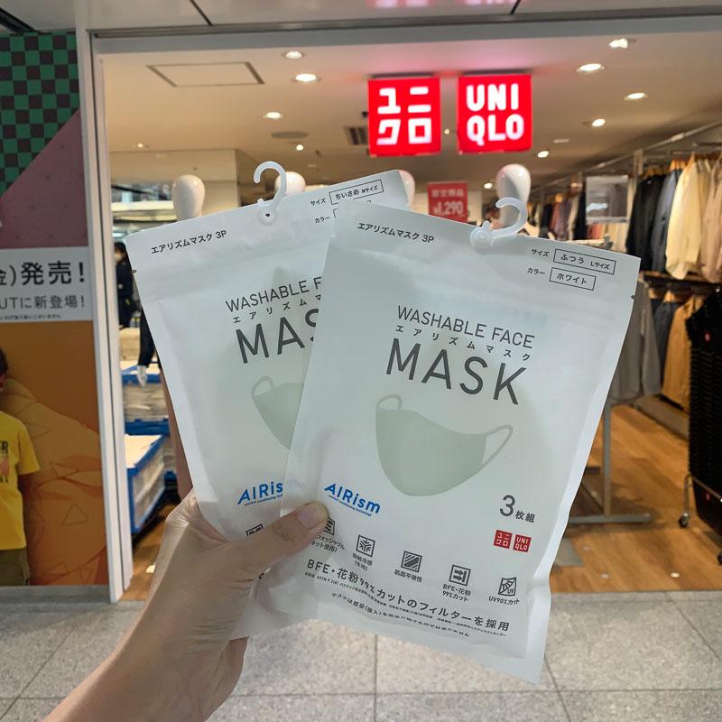 新エアリズムマスク、ゲットン!