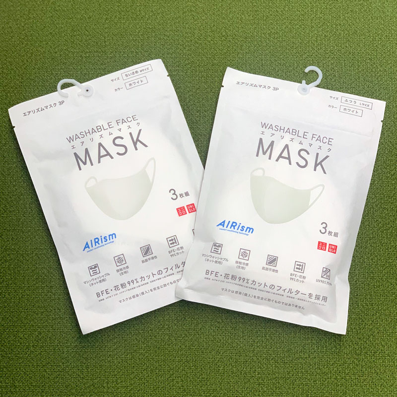 新『エアリズムマスク』を検証するゾ