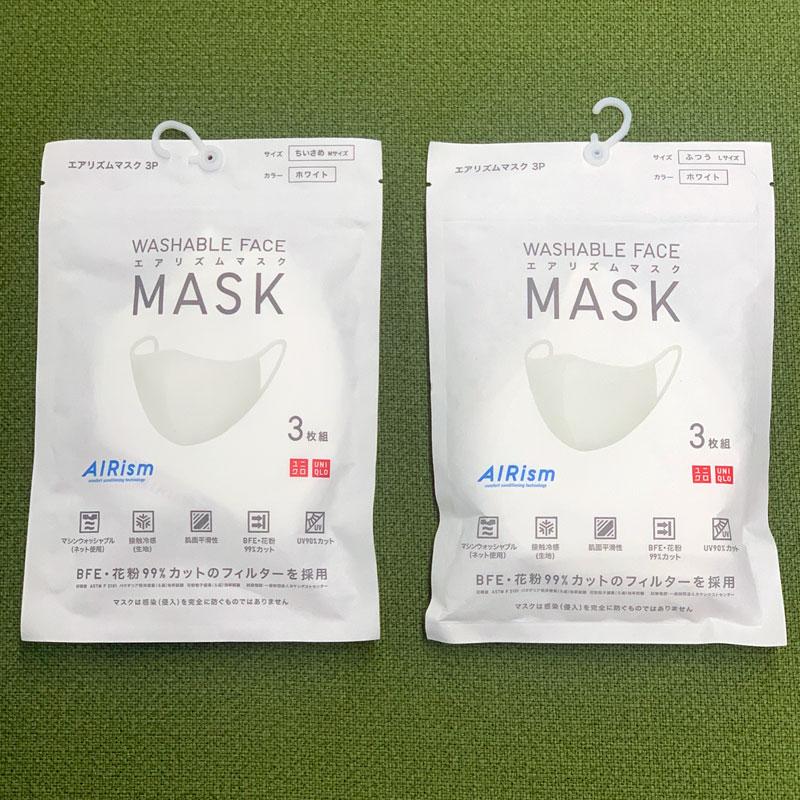 ユニクロの『エアリズムマスク』