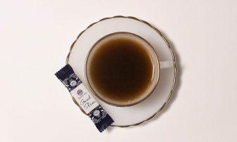 お湯で溶くだけのお茶で簡単腸活!美容成分たっぷりの『グッドスリム』の味は?【実食レポ】