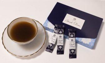 【Twitterプレゼント】腸活成分たっぷり!お湯で溶くだけで飲めるお茶『グッドスリム』を10名様に!
