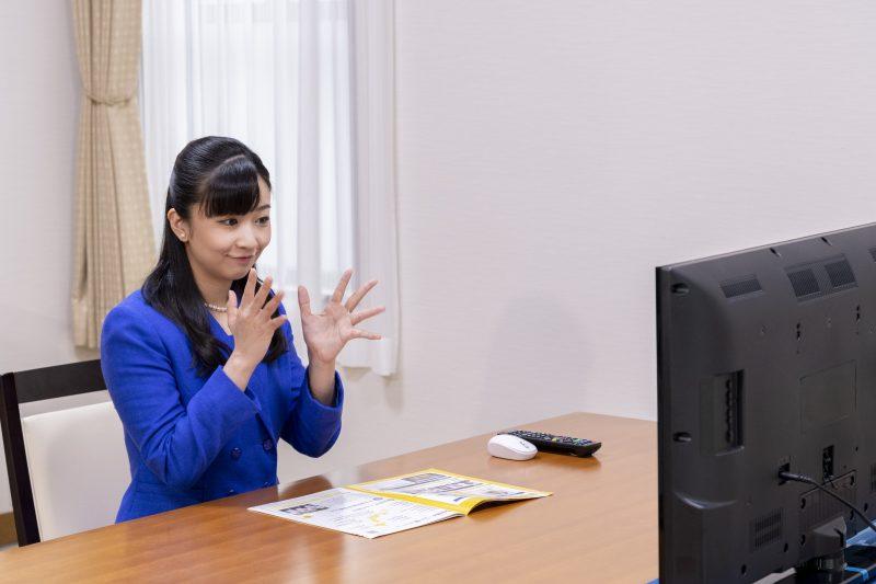 9月27日、赤坂御用地の宮邸で、鳥取県で開催された第7回「全国高校生手話パフォーマンス甲子園」をオンラインで視聴された佳子さま