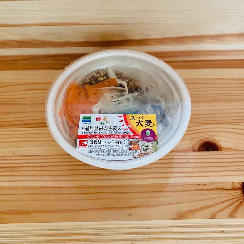 ファミリーマートの8品目具材の生姜スープ