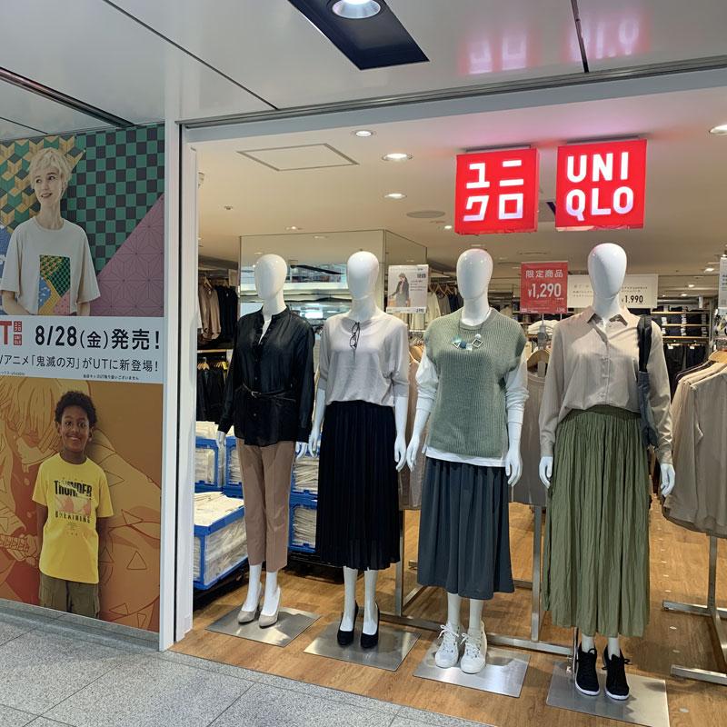 8月にオープンしたばかりの「ユニクロ 東京駅日本橋口店」