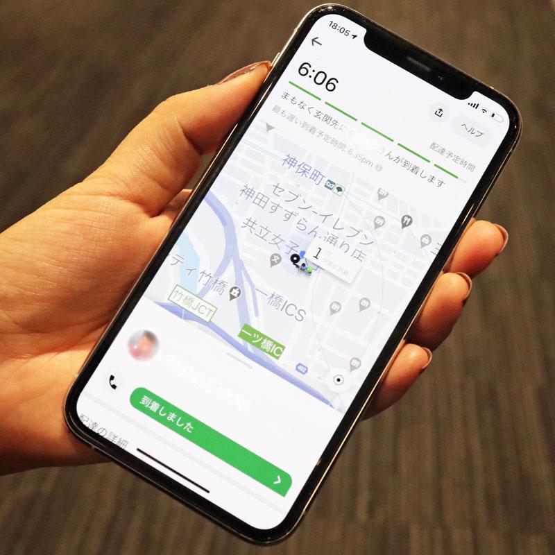 Uber Eatsのアプリ