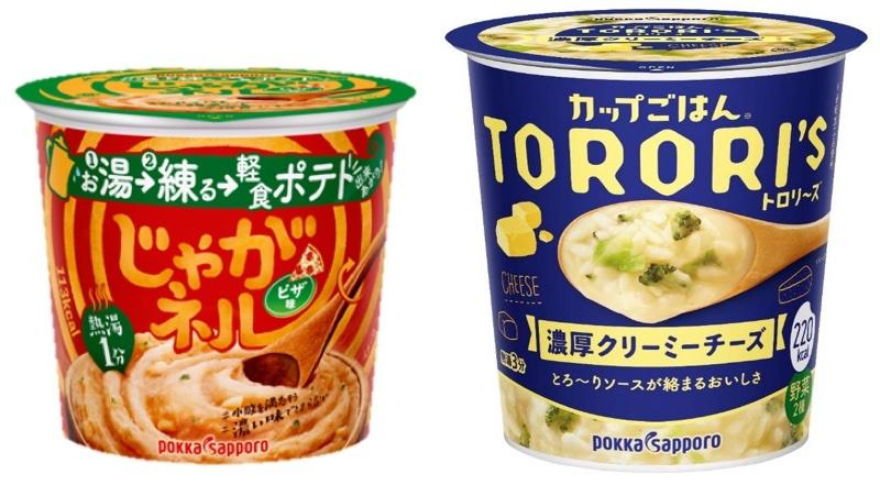 『じゃがネル』と『TORORI's(トロリ~ズ)』