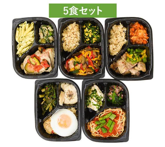Muscle Deli(マッスルデリ)の5食セット