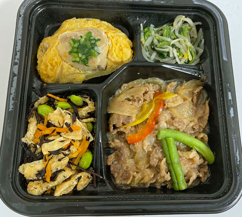 「RIZAP COLLECTION」の豚の生姜焼き
