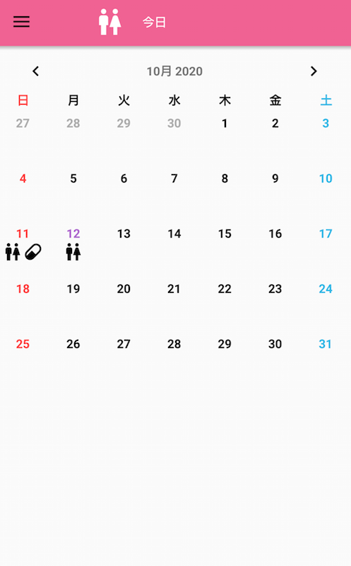 アプリ「おなか日記」のトップ画面