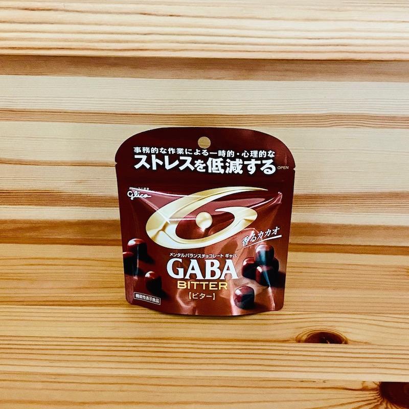 グリコのメンタルバランスチョコレートGABA<ビター>スタンドパウチ