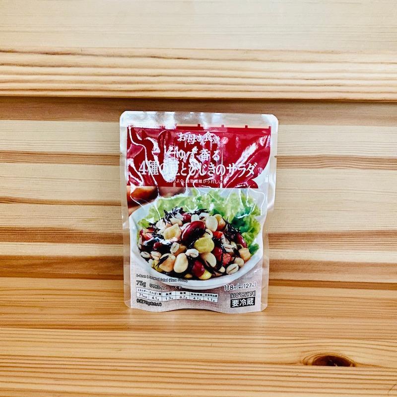 ファミリーマートのゆず香る4種の豆とひじきのサラダ