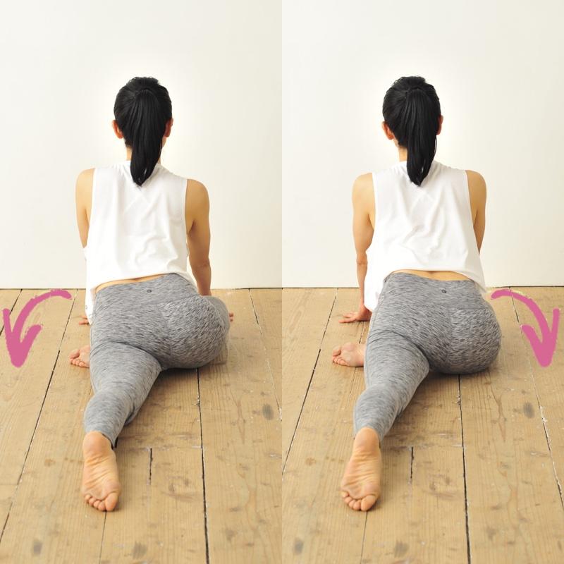 おしりを左右交互に床につけるように動かす
