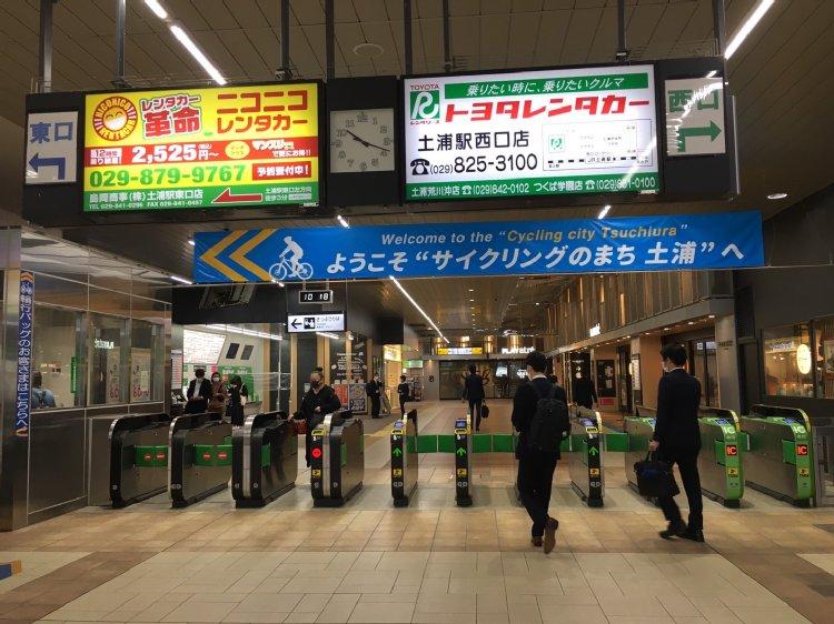 土浦駅の改札