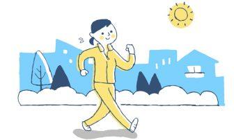 1日1万歩は意味なし!?1日20分以下でOKの「最高の歩き方」でラクしてトレーニング