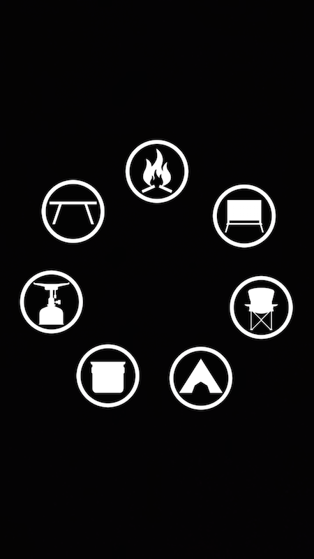 アプリ「エアキャンプ」のトップ画面
