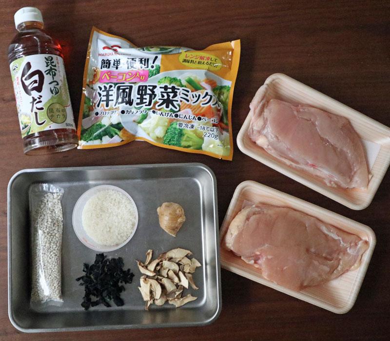 「EXILE ATSUSHI スナちゃんTV」で紹介されたダイエット炊飯器飯の材料