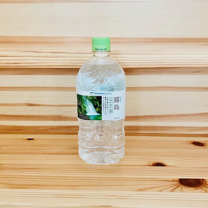 ファミリーマートの天然水 宮崎県 霧島の1020ml