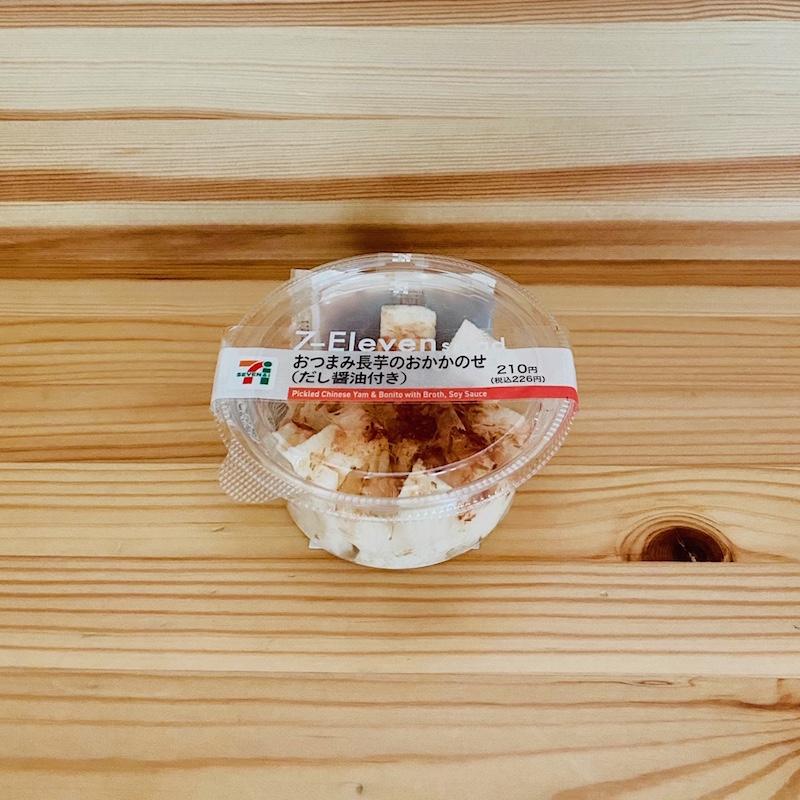 セブンイレブンのおつまみ長芋のおかかのせ(だし醤油付き)