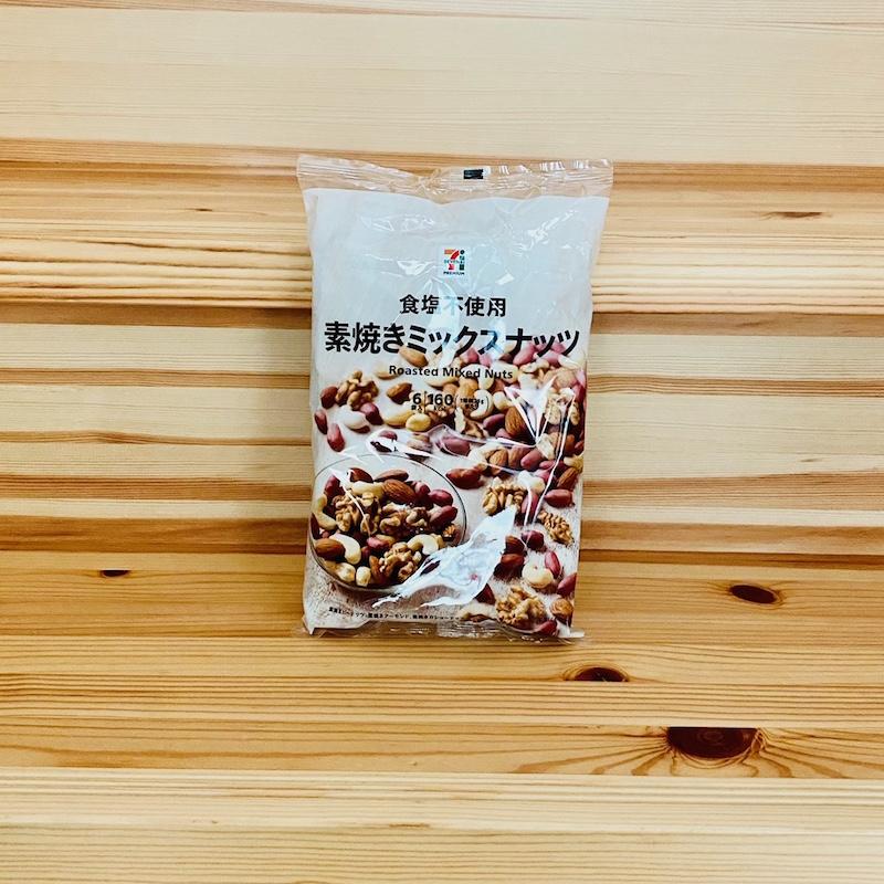 セブン−イレブンの7プレミアム 素焼き ミックスナッツ6袋