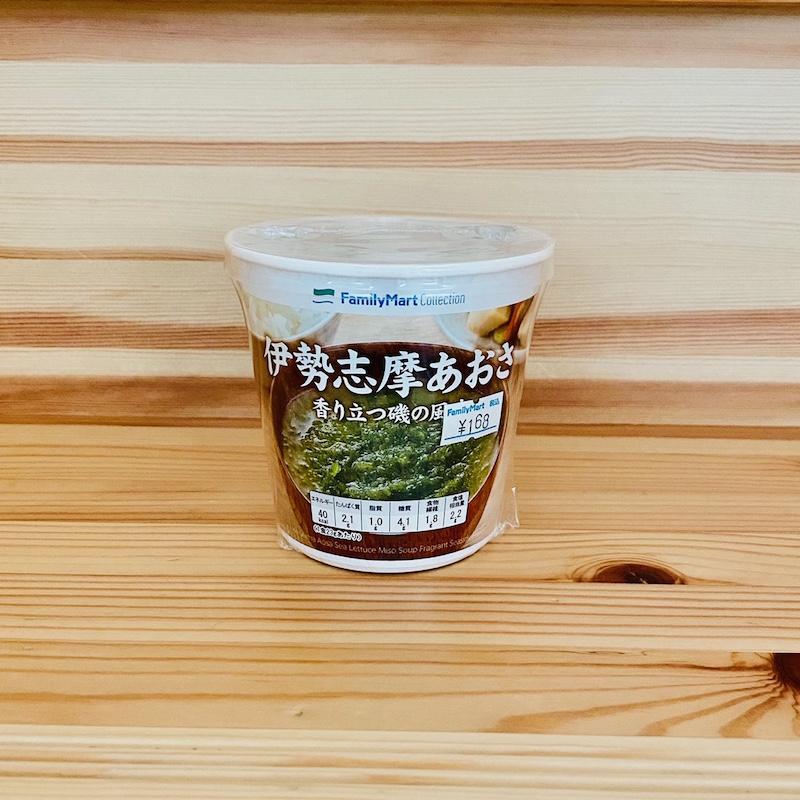 ファミリーマートの伊勢志摩あおさ味噌汁