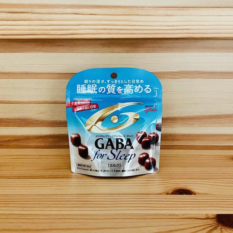 江崎グリコのメンタルバランスチョコレートGABAフォースリープ<ミルク>のスタンドパウチ