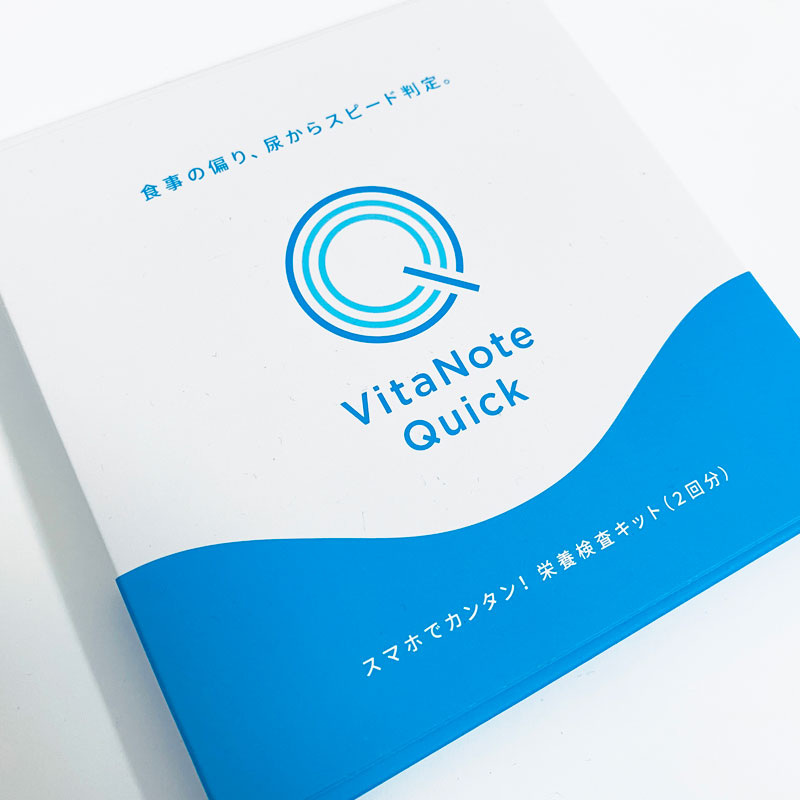 VitaNote Quick(ビタノート クイック)
