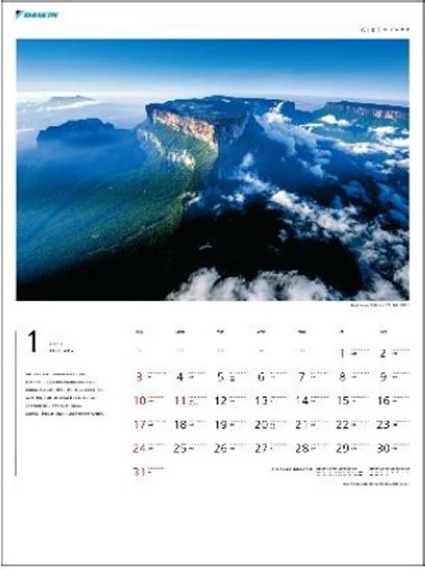 ダイキン工業 2021年版『ダイキン AIR カレンダー』