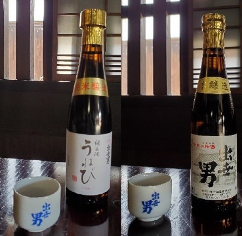 【プレゼント】日本旅行奈良支店から『橿原(かしはら)市の古墳型箸置きと名酒のセット』(計3000円相当)を7名に!