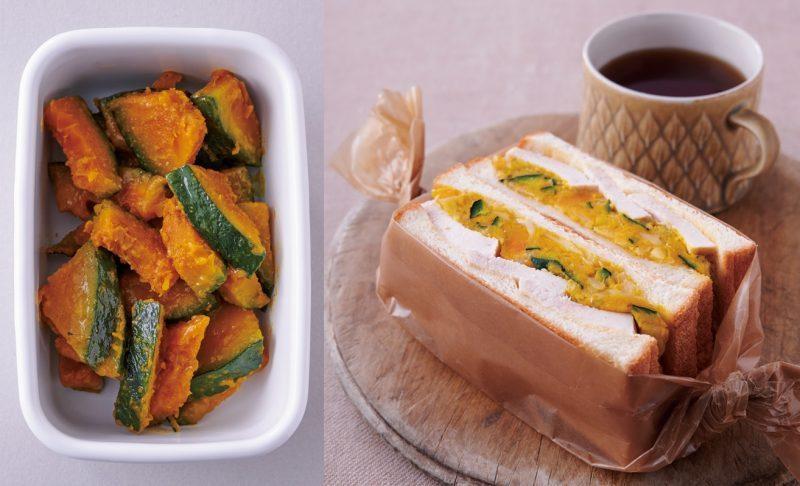 かぼちゃのカレーバター蒸しとゆで鶏とかぼちゃのサンドイッチ