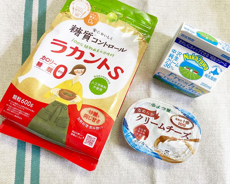 糖質制限ティラミスレシピ材料